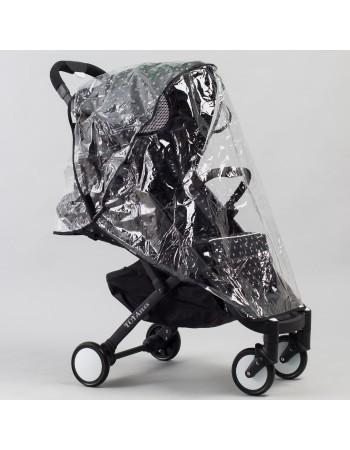 Дождевик для коляски (универсальный)